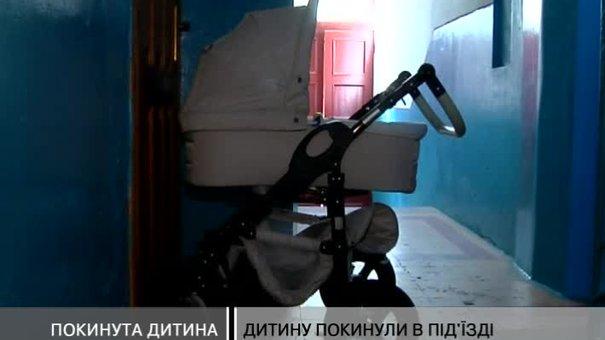 Під двері квартири на Городоцькій підкинули немовля