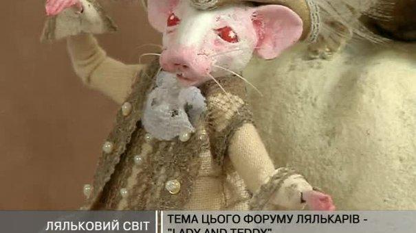 У Львові триває фестиваль лялькарів
