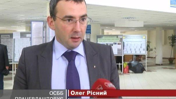 ОСББ проводить семінари для безробітних