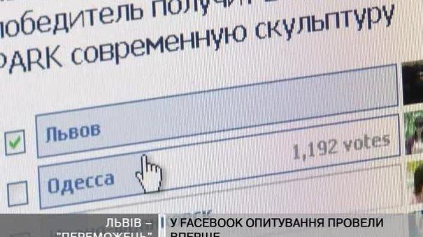"""Журнал """"Фокус"""" нагородив Львів як найпопулярніше місто України"""