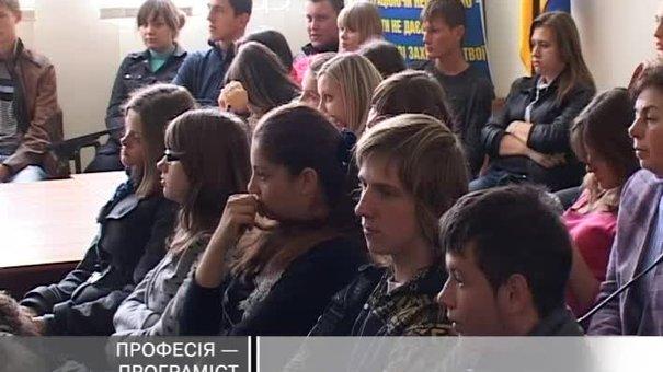 На ринку праці у Львові популярності набирає сфера ІТ