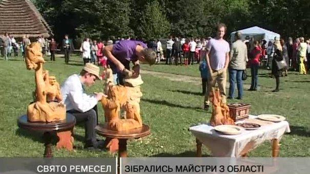 У Шевченківському гаю молодь навчали народних професій