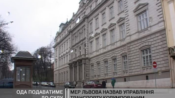 """Проти Садового застосують закон про """"наклеп"""""""