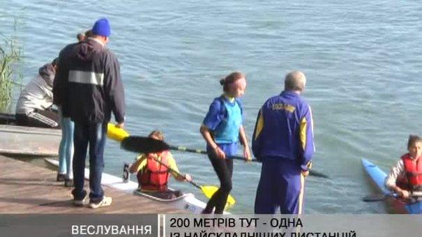 Львівську воду приборкують найсильніші