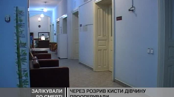 В лікарні за нез'ясованих обставин померла 28-річна жінка