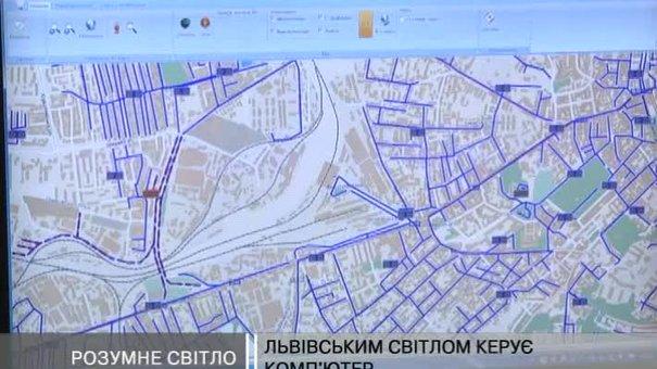 Тепер світло по всьому Львові вмикатиме комп'ютер