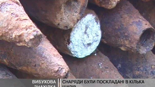 В Оброшинському лісі знайшли снаряди часів Другої світової
