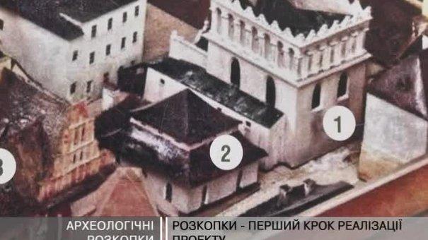 Археологи шукають велику міську синагогу