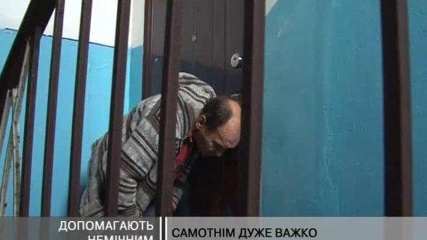 Львівські надзвичайники допомагають немічним