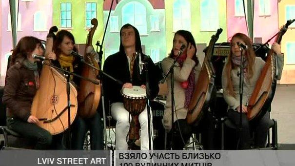 У Львові відбувся фестиваль вуличного мистецтва