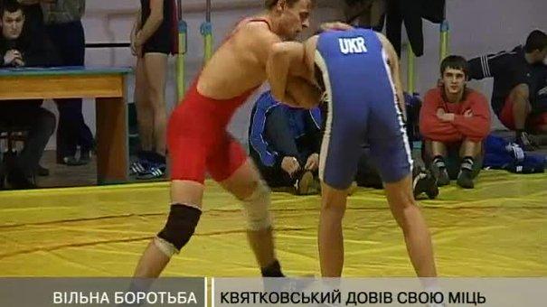 Львів'янин переміг на Міжнародному турнірі з вільної боротьби