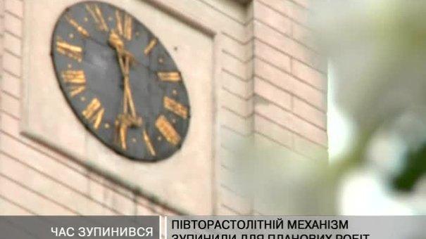 Головний годинник Львова зупинився