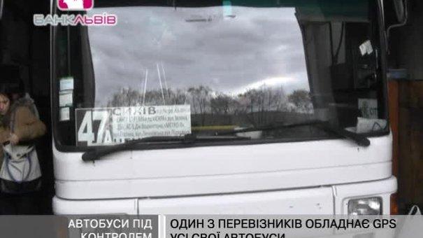 На львіських дорогах з'явилися перші маршрутки з GPS-навігаторами