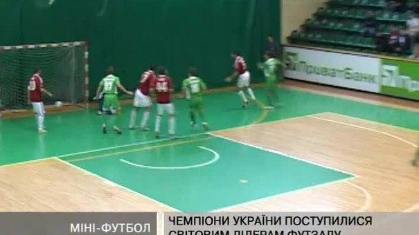 """Футзал: львівська """"Енергія"""" двічі програла у основному раунді Кубка УЄФА"""