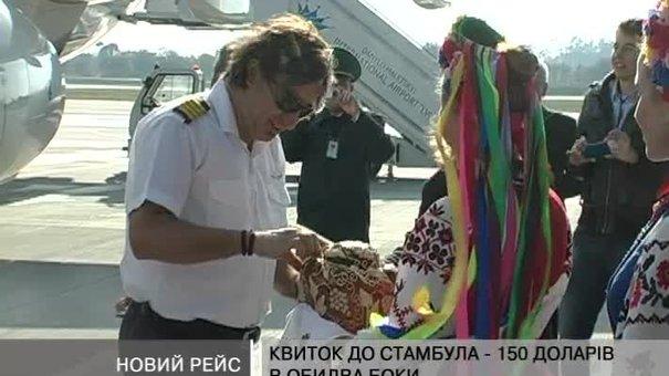 Зі Львова тепер літатиме турецький лоу-кост