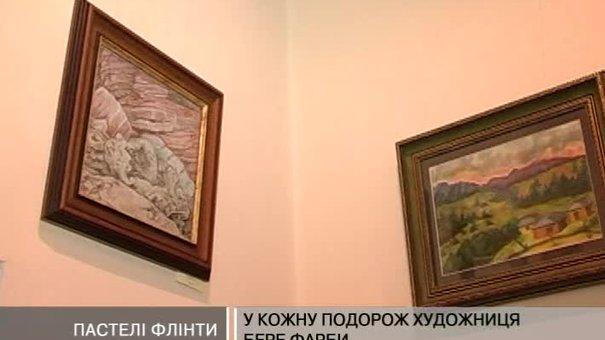 Ірина Данилів-Флінта презентувала п'яту виставку