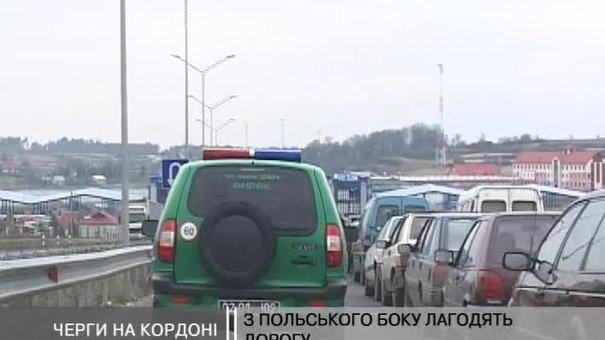 З польського боку кордону лагодять дорогу