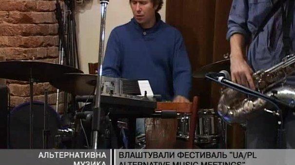 """У """"Дзизі"""" влаштували українсько-польський фестиваль альтернативної музики"""