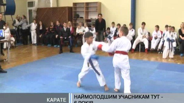 Наймолодшим учасникам на Чемпіонаті області з карате - 6 років