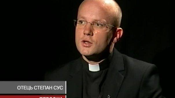 Отець Степан Сус