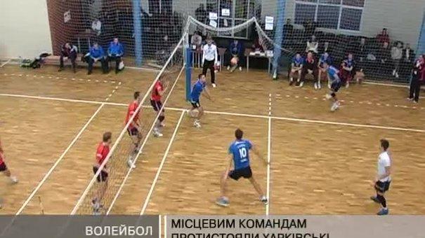 Місцевим волейбольним командам протистояли харківські