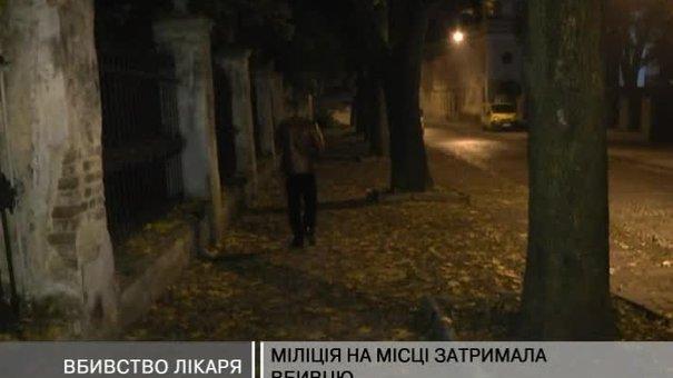 Вбитого травматолога похоронили на Янівському цвинтарі