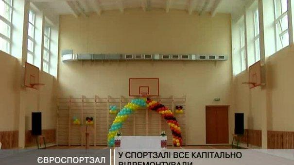 У школі №30 капітально відремонтували кабінет фізкультури