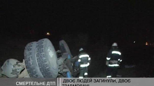 Двоє людей загинули, двоє травмовані у ДТП біля Раківця