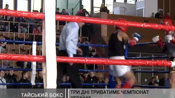 До Львова на чемпіонат України їде 300 боксерів