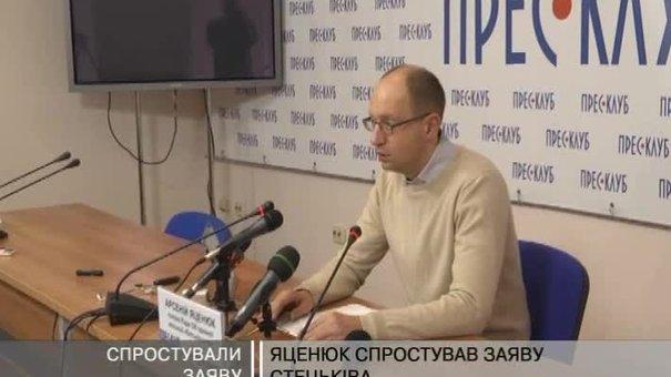 Тимошенко підтримує Васюника