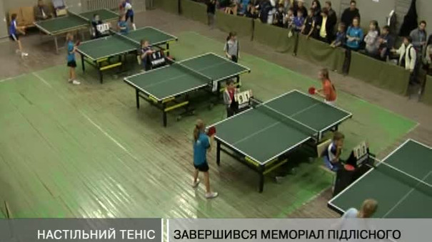 Пройшов турнір з пінг-понгу пам'яті Зіновія Підлісного