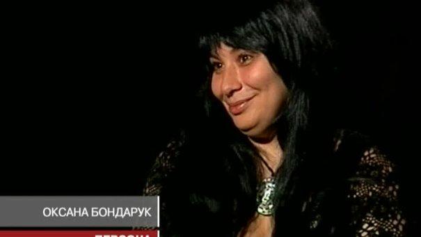 Оксана Бондарук у програмі «Персона»