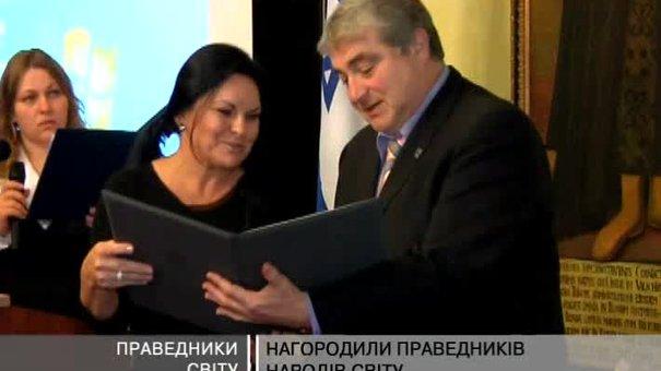 Три львівські родини отримали нагороду Праведники світу
