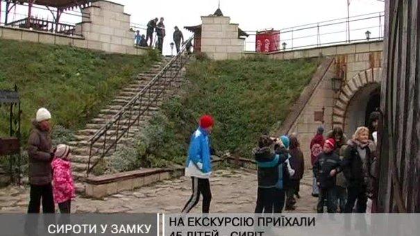 """""""Дитячий альпійський рух"""" возить дітей-сиріт на екскурсії"""