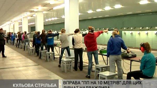 Завершився Чемпіонат України зі стрільби з пневматики серед жінок