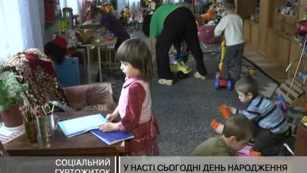 У Львові відкриють гуртожиток для колишніх вихованців інтернатів