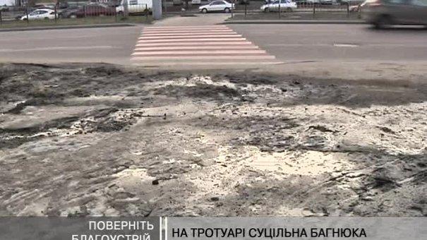 Львів'яни скаржаться на багнюку після аварійно-відновлювальних робіт