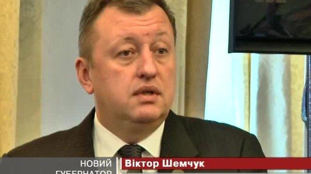 На Львівщині - новий губернатор