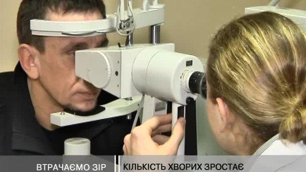 У Львові безкоштовно перевіряють зір
