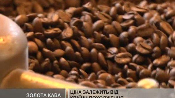 Через страйки в Колумбії кава може подорожчати