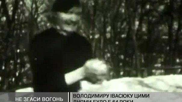 У Львові пройшов концерт у пам'ять про Володимира Івасюка