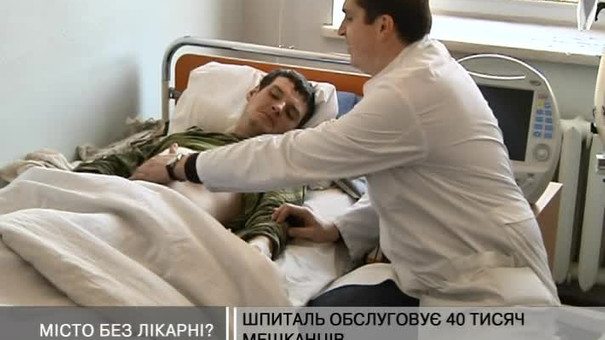 У Рава-Руській закривають районну лікарню