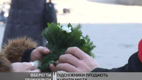 На вулицях Львова шукали квіткових браконьєрів