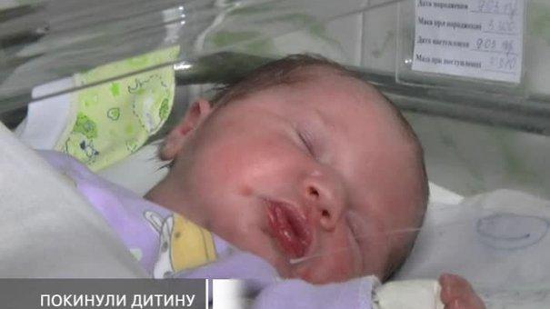 У Червонограді мати покинула новонароджене немовля в під'їзді