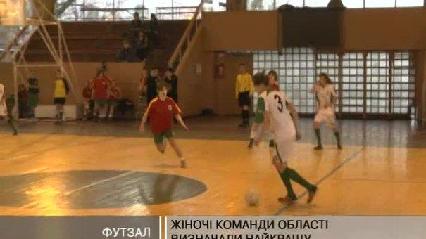 У Львові завершився обласний весняний турнір з жіночого футзалу