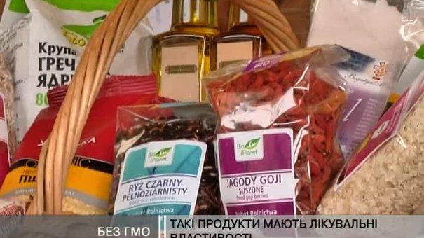У Львові розпочався ярмарок екопродуктів