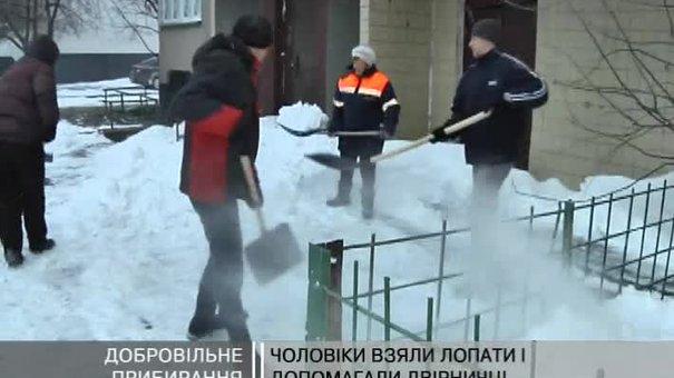 Львів'яни добровільно долучалися до прибирання снігу
