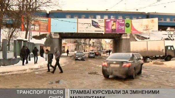 Львів поволі оговтується після негоди