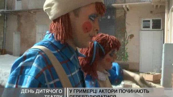 Дітям показали закуліси театру