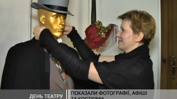Львівські театри відсвяткували своє професійне свято